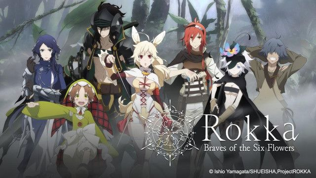 Watch the Fascinating Rokka No Yuusha Wallpaper