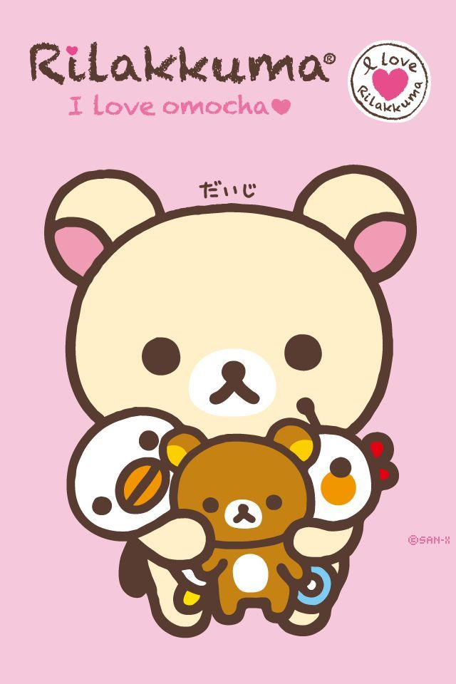 Rilakkuma Korilakkuma Kawaii Drawings Cute Drawings Iphone Wallpaper Kawaii Wallpaper Rilakkuma Wallpaper